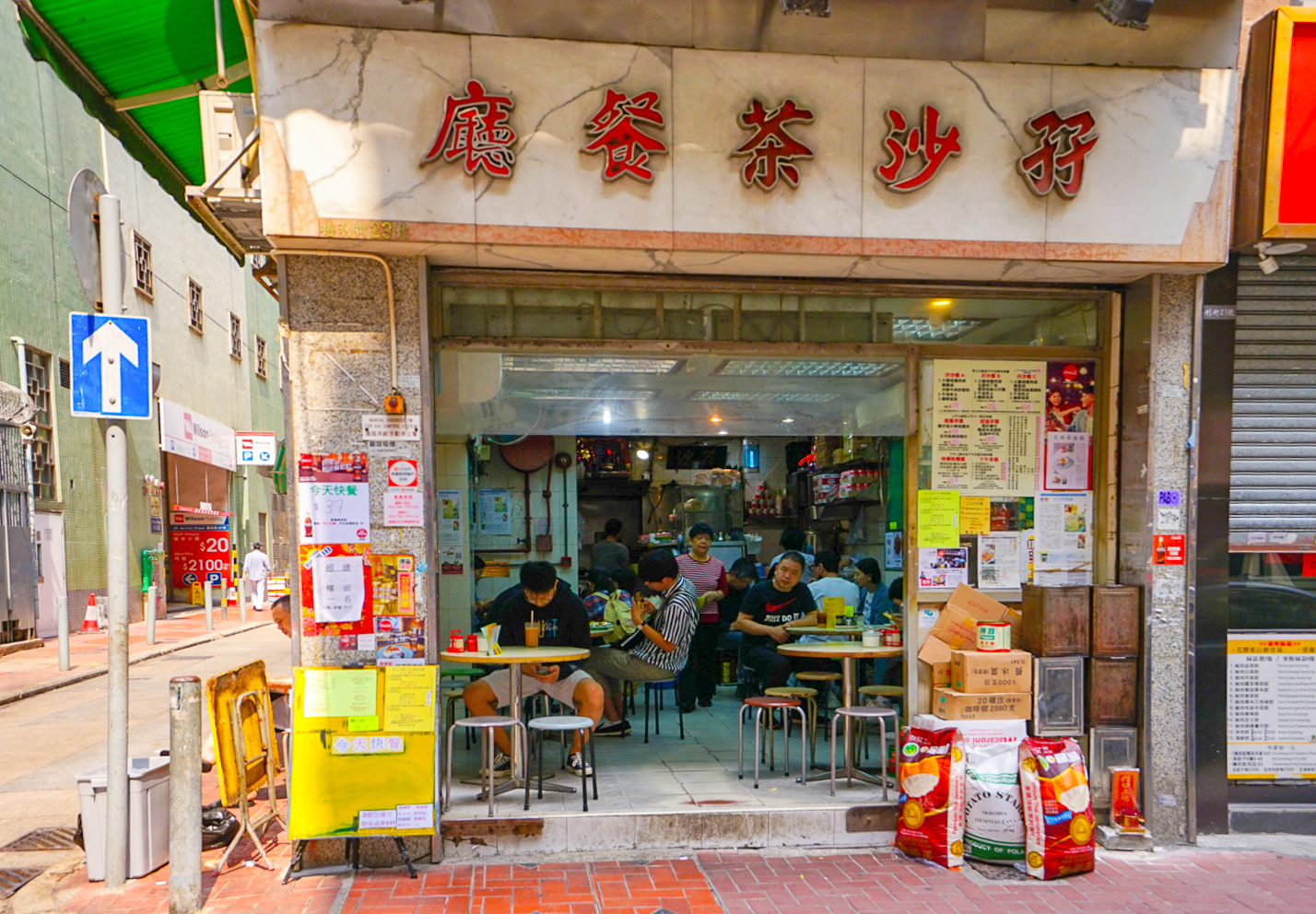 Ma Sa Restaurant in Hong Kong