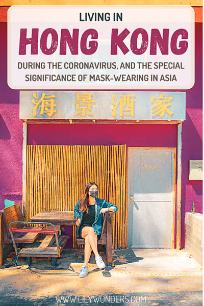Read this post to find out more about what it's like to live in Hong Kong During the Coronavirus, and the special significance of wearing a mask in Asia as opposed to in the West. #coronavirus #covid19 #hongkong #hongkonglife #travelguide #asiatravel